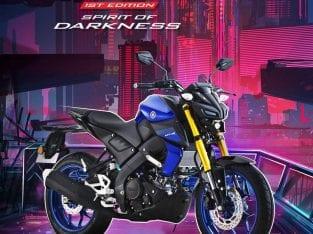 Edisi Pertama Yamaha MT-15