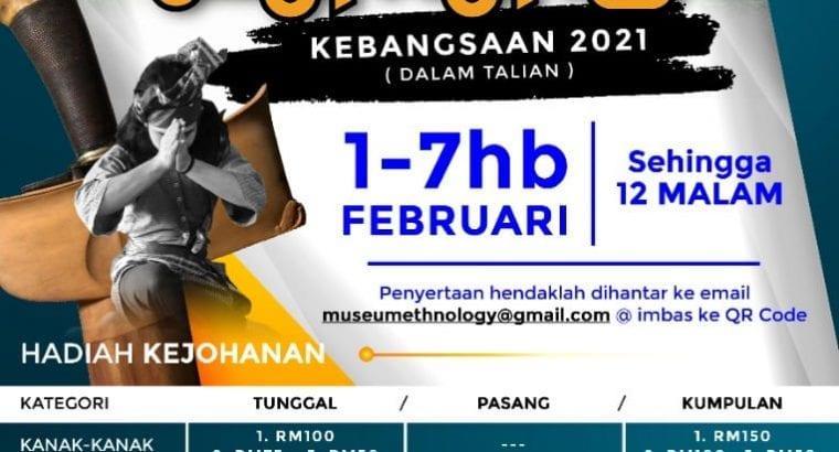 Kejohanan Silat Berkeris Kebangsaan 2021 secara dalam talian.