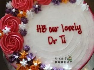 Kek untuk hari jadi