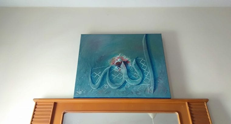 Allah..3d style painting..