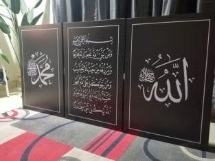 Frame Allah, Muhammad & Seribu Dinar