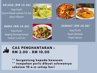 Fuera Kitchen