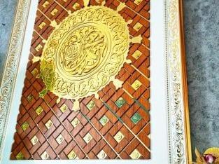 Pintu Masjid Nabawi, Madinah Al Munawwarah