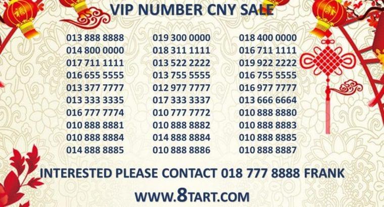 Nombor VIP Untuk Dijual