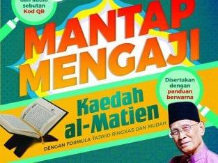 MANTAP MENGAJI KAEDAH AL MATIEN