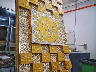 Nama2 Nabi Gold n Silver satu kombinasi yang mewah..