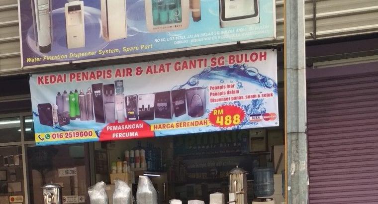 MILIKI SISTEM PENAPIS AIR SERENDAH RM488