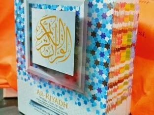 AL-QURAN AR-RIYADH BERJILID WAKAF IBTIDAL 30 JUZ