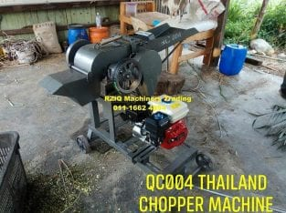QC004 Chopper Machine Petrol Engine