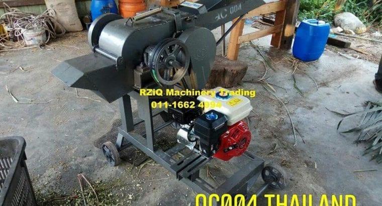 QC004 Chopper Machine Petrol Engine