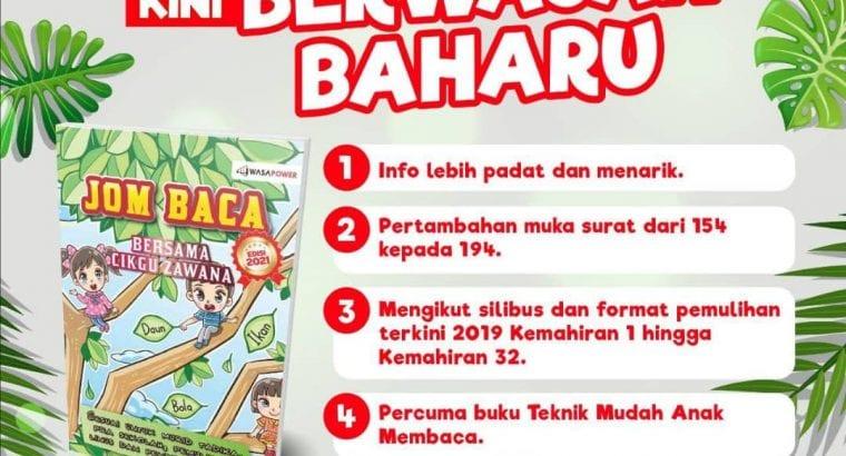 Jom Baca bersama Cikgu Zawana