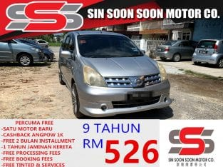 Year 2011 NISSAN GRAND LIVINA 1.8 PREMIUM FACELIFTED FULL Spec(AUTO)
